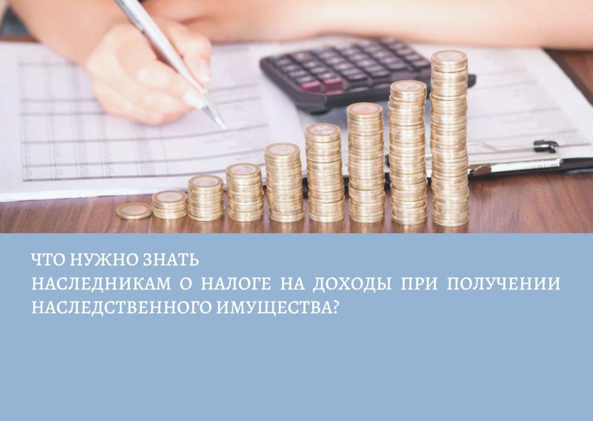 налог на материальную выгоду по беспроцентному займу